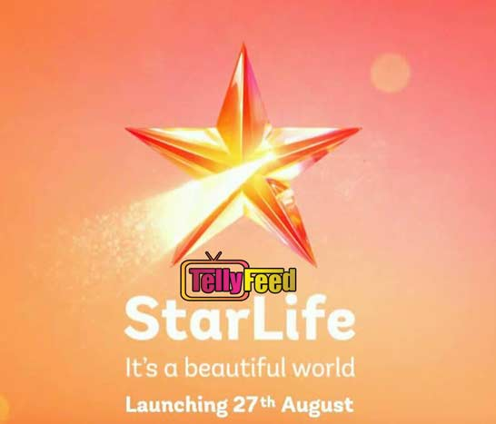 StarLife New Channel 4 Series on Dstv, Gotv, and Openview