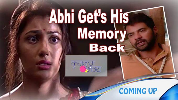 Abhi to regain his lost memory on Twist of fate 2