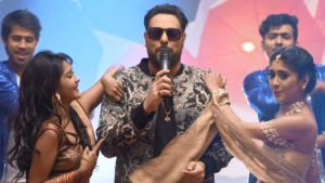 Rapper Badshah At The Sangeet on Not without my family