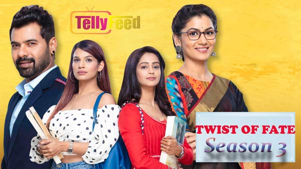 Twist Of Fate Season 3 Full story Summary Zee World
