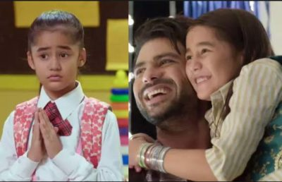Tevar pampers Kullfi with gifts Loveleen Manipulates Kulfi September 2019 Teasers