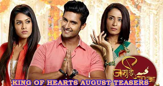 king of hearts August Teasers 2019 Zee World Tv