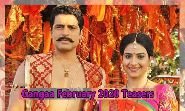 Gangaa February Teasers 2020