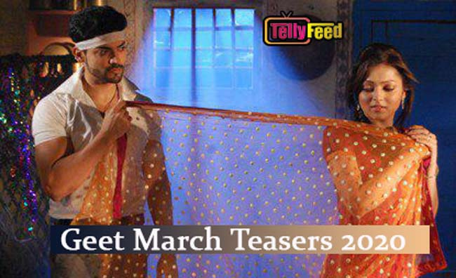 Geet March Teasers 2020 Starlife