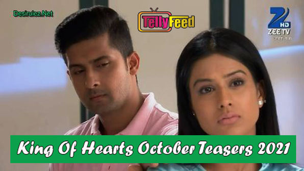 King of Hearts October Teasers 2021